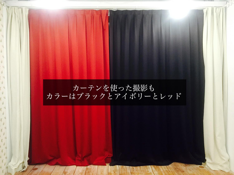 curtain0