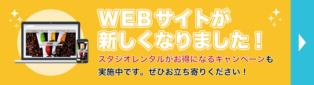 banner_renewal